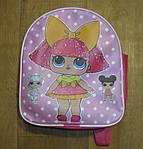 Детские рюкзаки для девочек Кукла Lol - сюрприз