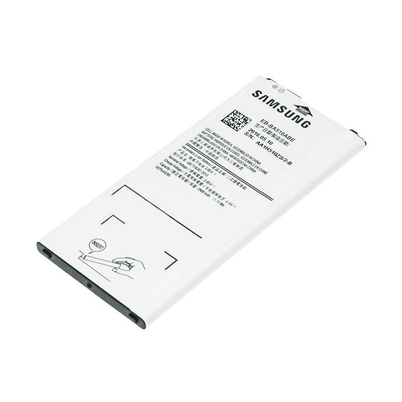 АКБ Original Quality Samsung A510 (A5-2016) (70%-100%)