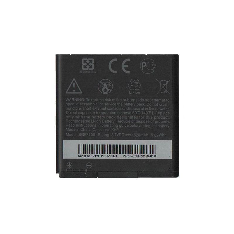 АКБ Original Quality HTC G14/G17/G18/G21/Sensation/Z710e/EVO 3D/Sensation XE/Sensation XL (BG58100) (70%-100%)