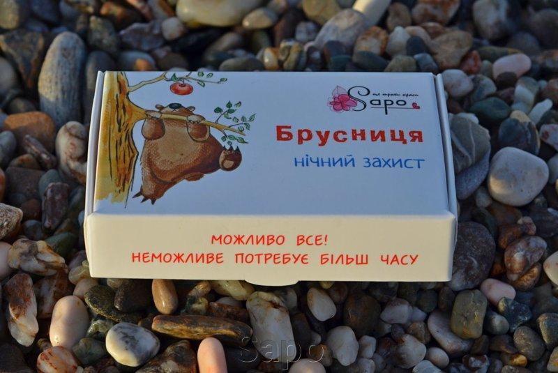 """Мыло на кокосовых сливках """"Брусника"""", 50 г"""