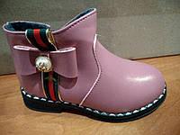 Ботинки демисезонные для девочек размеры 27-30