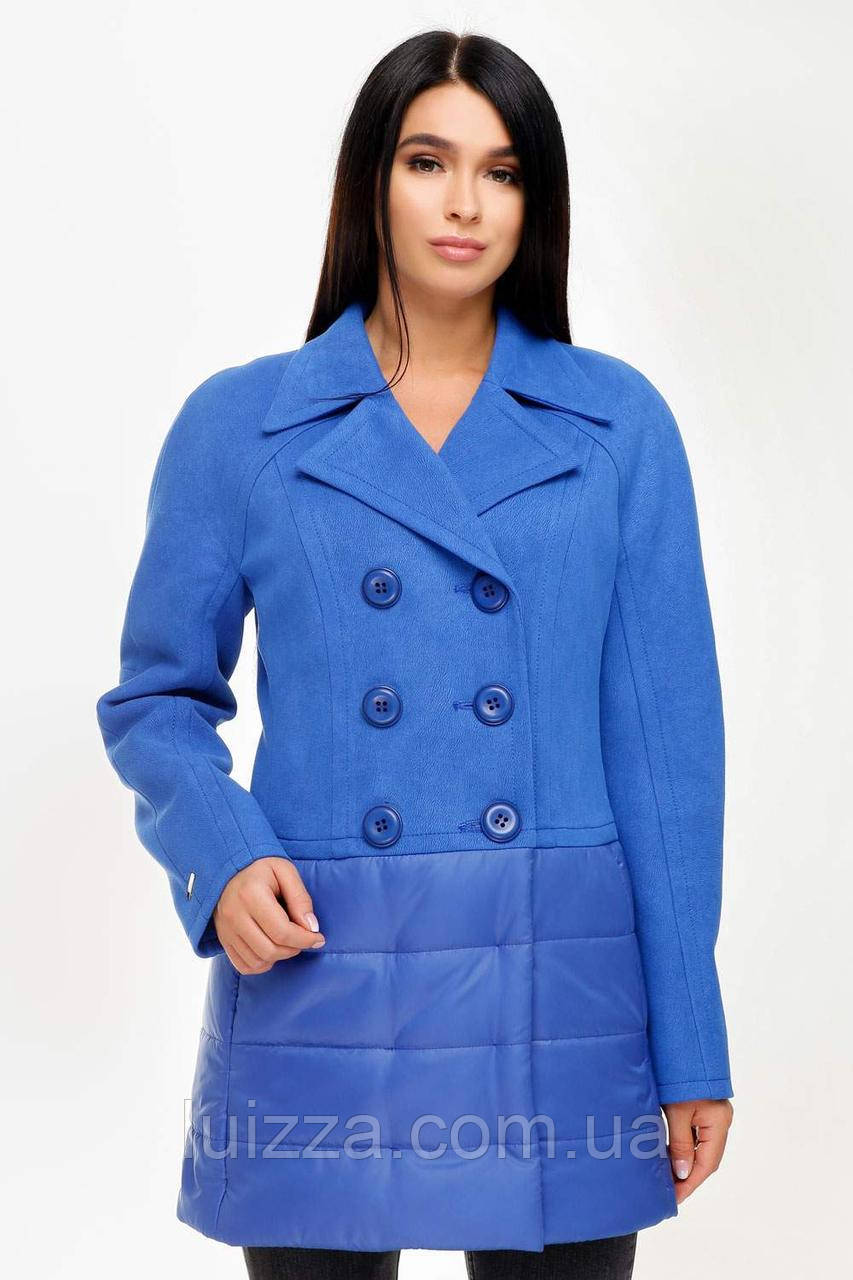 Куртка деми из комбинированных тканей 44-54рр электрик