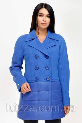 Куртка деми из комбинированных тканей 44-54рр электрик, фото 2