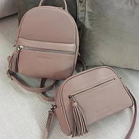 Женский кожаный рюкзак пудра, фото 1