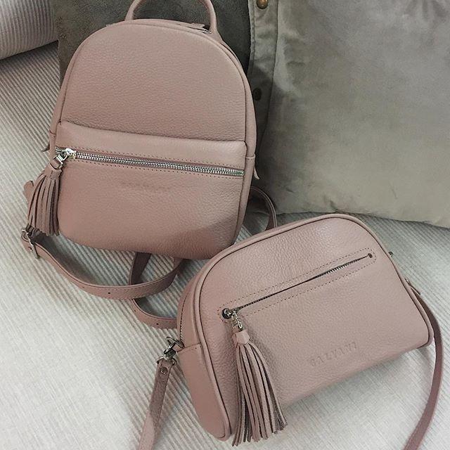 Женский кожаный рюкзак пудра