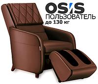 Массажное кресло OSIS uAngel Коричневый