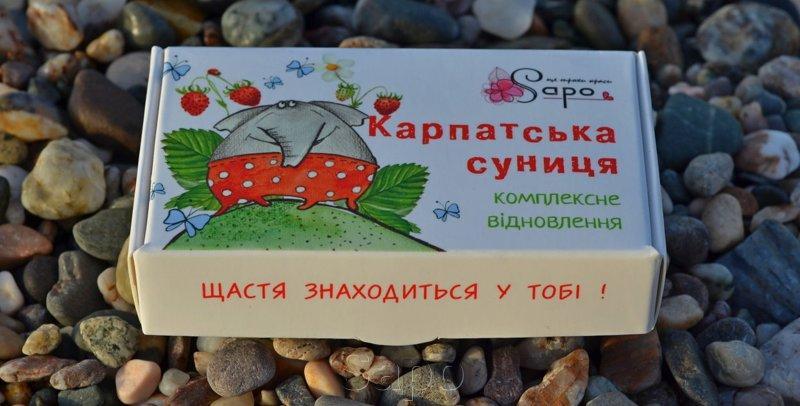 """Мыло на кокосовых сливках """"Карпатская земляника"""", 50 г"""