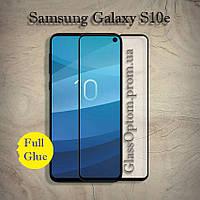 Защитное стекло 2.5D на весь экран (с клеем по всей поверхности) для Samsung Galaxy S10e