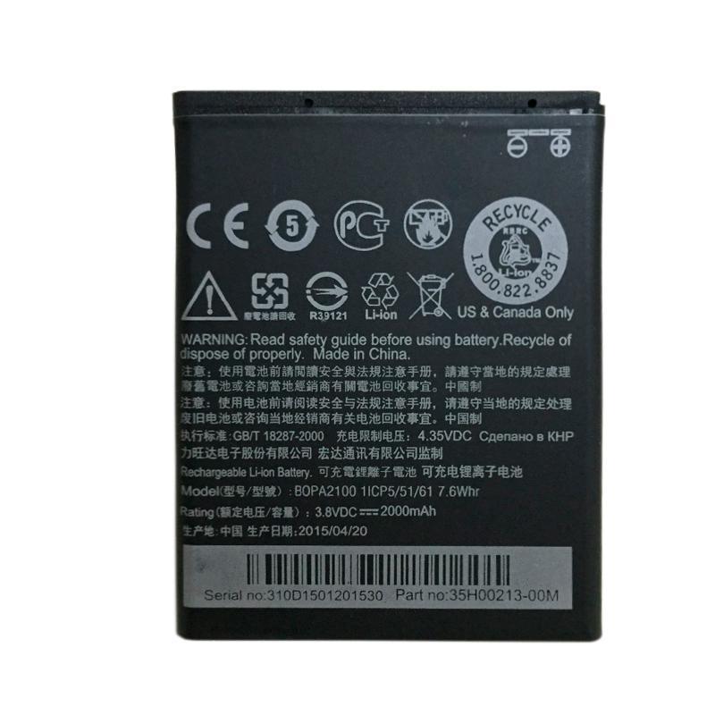 Аккумулятор для HTC Desire 310 (BOPA2100)