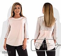 Блузка женская прямого кроя (3 цвета) - Персик SD/-8471, фото 1