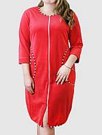 Халат велюровый женский красного цвета с полосатыми вставками ВП006, фото 1