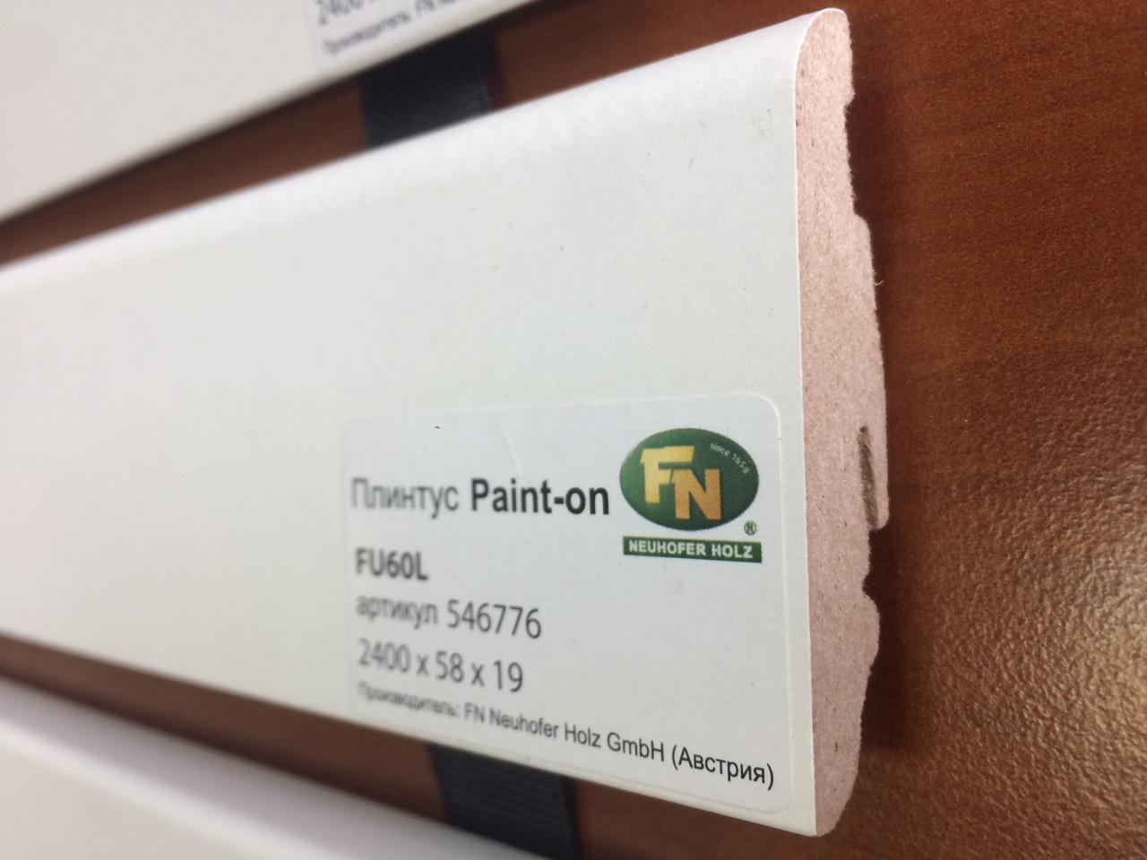Плінтус FN Neuhofer Holz PAINT-ON MDF FU60L білий (58x19x2400)