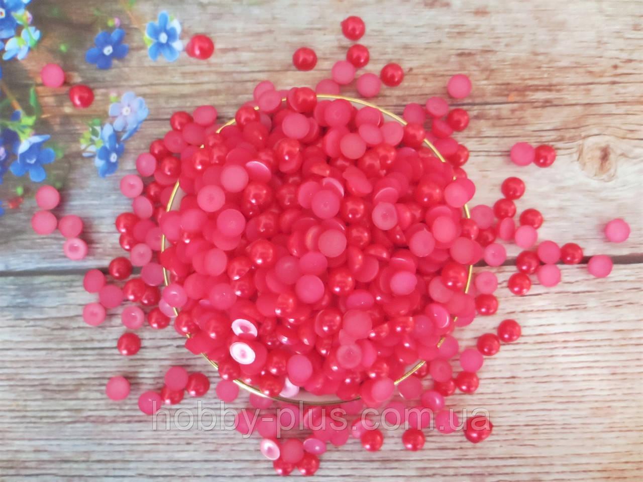 Полубусины перламутровые, 8 мм, цвет красный, 5 грамм (37-39 шт).