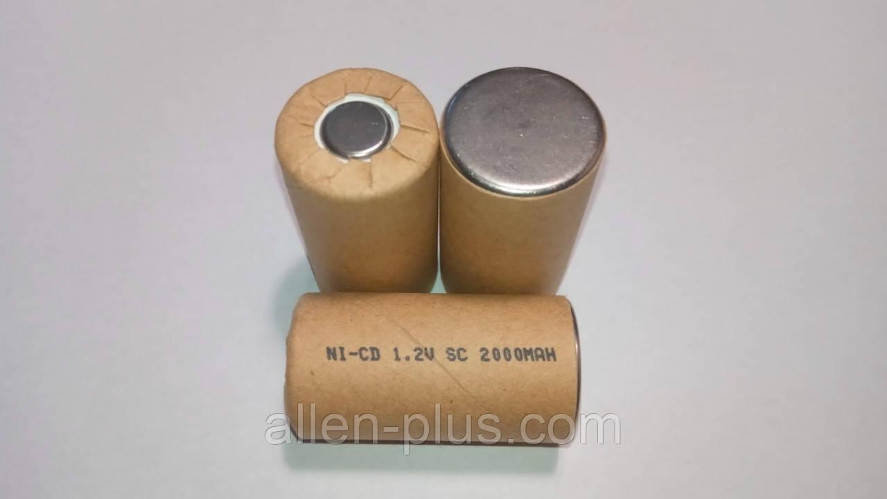 Аккумулятор Ni-Cd SC 1.2V 2000 mAh размер 23 мм * 43 мм