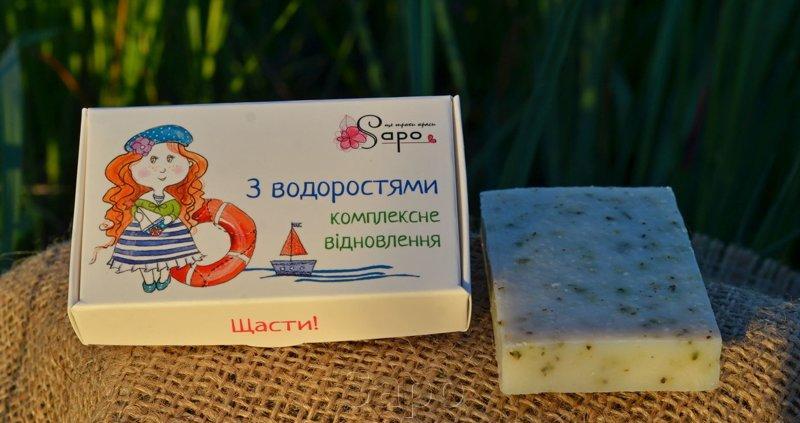 """Мыло с солью Черного моря """"С водорослями"""", 50 г"""