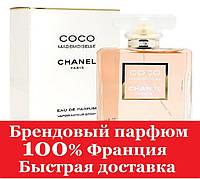 Духи Chanel Coco Mademoiselle Мадмуазель Коко Шанель