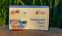 """Мыло с солью Черного моря """"Лавандовый букет"""", 50 г"""