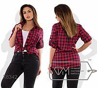 Рубашка женскаяв стиле сафари (3 цвета) - Красный SD/-8460