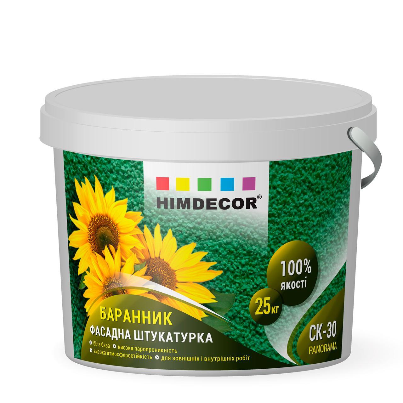 Штукатурка фасадна Баранник Himdecor 1.5мм - 25 кг