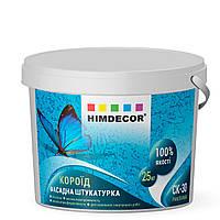 Штукатурка фасадна КОРОЇД Himdecor 1.5мм - 25 кг