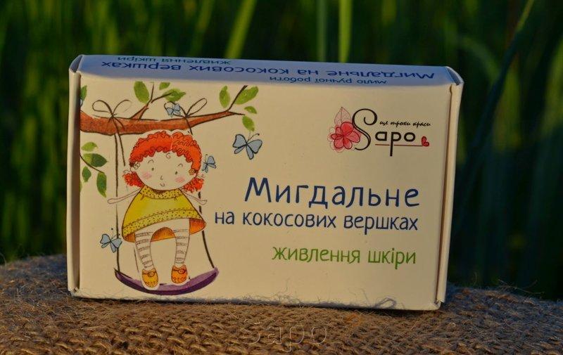 """Мыло с солью Черного моря """"Миндальное на кокосовых сливках"""", 50 г"""