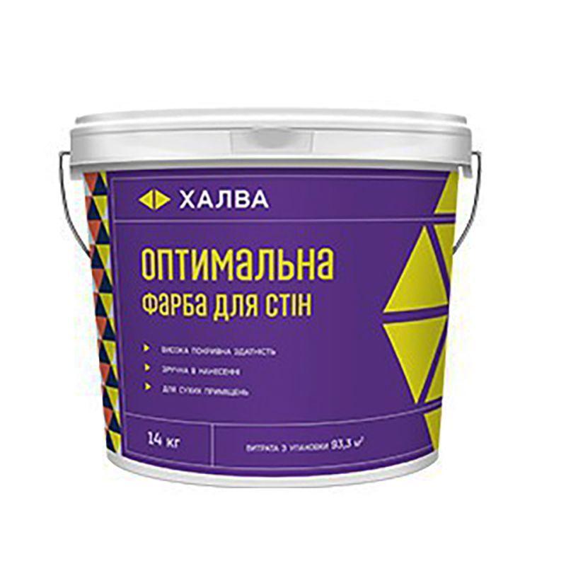 Фарба Халва Оптимальна для стін