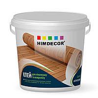 Акриловий клей для лінолеуму Himdecor