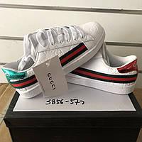 06b226f5 Купить обувь gucci оптом в Украине. Сравнить цены, купить ...