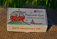 """Мыло с солью Черного моря """"Морской бриз"""", 50 г"""