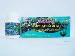 Йод-фарм®, таблетки по 0,5 г №60