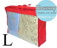 Сумка-чехол для хранения вещей\одеял\подушек L (красный)