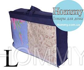 Упаковка для одеяла и подушек L (синий)