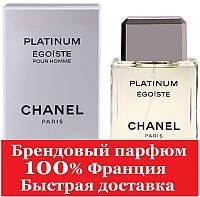 Парфюм Chanel Egoiste Platinum / Эгоист Платинум Шанель  люкс версия