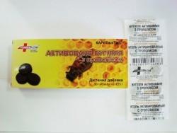 Активоване вугілля з прополісом, таблетки по 0,25 г №50