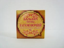 Бальзам Зірочка загоюючий, метал.банку 8 г