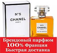 Духи Chanel N 5 L'Eau Chanel  Шанель номер 5  люкс версия