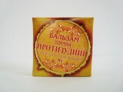 Бальзам Звездочка  противозудный, метал.банка 8 г