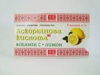 "Аскорбиновая кислота ""Витамин С + лимон"", таблетки 3 г №6"