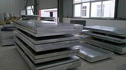 Плита алюминиевая АМГ5, АМГ6 100х1520х3000 мм аналог (5083) лист