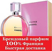 Духи Chanel Chance / Шанель Шанс  люкс версия