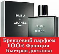 Парфюм Bleu de Chanel /  Блю де Шанель люкс версия