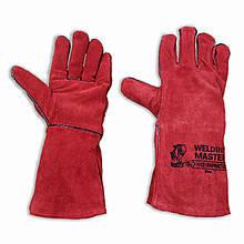 Перчатки рабочие кожаные, краги, замшивые, большие WELDING MASTER,  красные