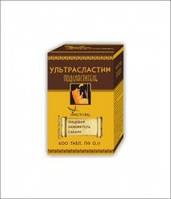Ультрасластин - Підсолоджувач табл.0,1 г № 600