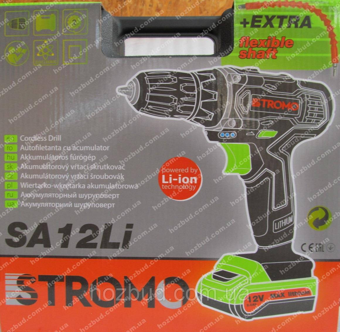 Шуруповерт аккумуляторный Stromo SA 12Li