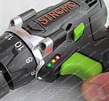 Шуруповерт аккумуляторный Stromo SA 12Li, фото 8