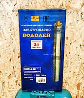 Погружной насос водолей БЦПЭ 0,5-25у для колодцев и скважин