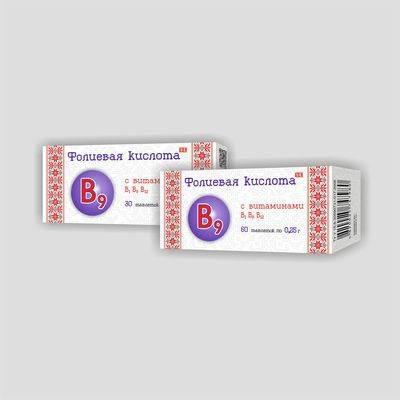 Фолиевая кислота Smart Element™, таблетки 0,25 г № 30