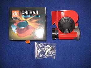 Сигнал улитка Nautilus mini красный 12V ДК 4905826204