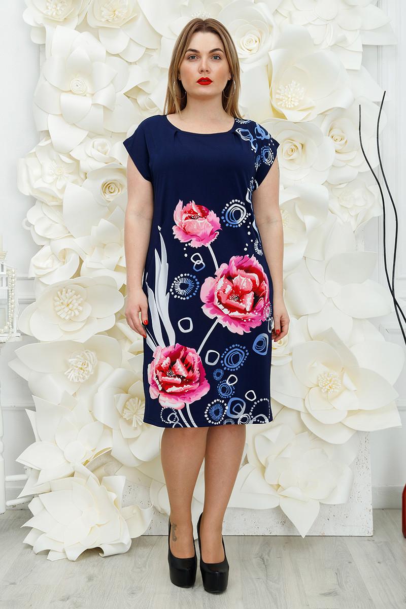 Платье большого размера Лайза пион розовый