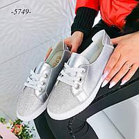 3698cdfb8cf0 Интернет-магазин обуви TINA LUX. Днепропетровская область. 96%  положительных отзывов. (255 отзывов) · Кеды материал натур.кожа +стразы